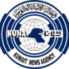 Kuwait News Agency: EU removes Iranian businessman from sanctions list